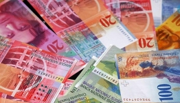 Σύλλογος δανειοληπτών ελβετικού φράγκου: Παραιτήθηκε η Τράπεζα στον Αρειο Πάγο
