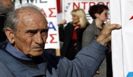 ΕΚΑΣ: Ποιοι συνταξιούχοι είναι δικαιούχοι