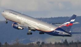 Θρίλερ σε πτήση της Aeroflot – Ένοπλος επιβάτης ζήτησε εκτροπή στο Αφγανιστάν
