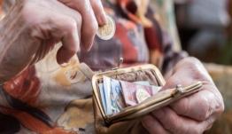 Αναδρομικά: Πότε, πώς και πόσα θα πάρουν 2,5 εκατ. συνταξιούχοι [πίνακες]