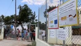 Προκήρυξη για 32 διοικητές και 150 εργαζόμενους σε κέντρα φιλοξενίας μεταναστών