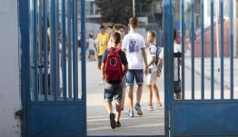 Αυτές είναι οι αλλαγές σε Δημοτικά και Γυμνάσια - Αλλάζουν και οι ώρες μαθημάτων