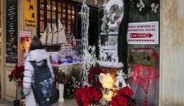 Τι ισχύει με το Δώρο Χριστουγέννων -Ποια είναι η τελευταία ημέρα καταβολής του
