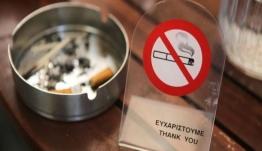 Υπερψηφίστηκε με ευρεία πλειοψηφία το «αντικαπνιστικό νομοσχέδιο» από την Βουλή