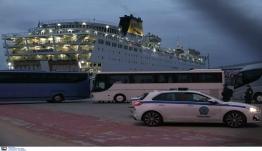 Σε πέντε ξενοδοχεία της Αττικής 230 επιβαίνοντες από το πλοίο ''Ελ. Βενιζέλος''