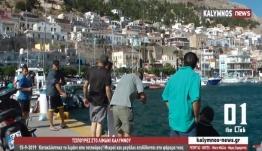 Γέμισε το λιμάνι της Καλύμνου από τσιπούρες! Μικροί και μεγάλοι στο ψάρεμα τους