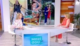 """Η πρώην Σταρ Ελλάς Μαρία Ψηλού στο """"Μαζί σου"""" – Μια ζωή σαν παραμύθι για την καλλονή"""