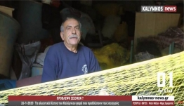Τα αλιευτικά δίχτυα του Καλύμνιου ψαρά που προβλέπουν τους σεισμούς!!! (video)