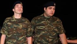 Έλληνες στρατιωτικοί: Ολοκληρώθηκε η ΕΔΕ – Ποιοι θα υποστούν συνέπειες