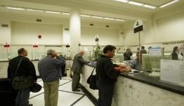 Τράπεζες: Στην πόρτα της εξόδου 10.000 υπάλληλοι -Έρχονται μαζικές απολύσεις