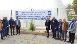 Αυγενάκης: «Ξεκινήσαμε για την μεγάλη πρόκληση του επόμενου καλοκαιριού, τη διοργάνωση του Παγκοσμίου Πρωταθλήματος Χάντμπολ Εφήβων»