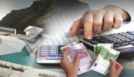 Μεταναστευτικό: Τα μέτρα για τη στήριξη των τοπικών κοινωνιών-Παράταση για ένα έτος των μειωμένων συντελεστών ΦΠΑ