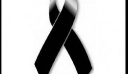 Συλλυπητήριο του Εργατικού Κέντρου Βορείου Συγκροτήματος Δωδεκανήσου, για το θάνατο του Στέλιου Χαλκίτη
