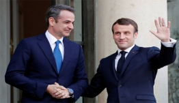Μακρόν: Η Γαλλία υποστηρίζει τα κυριαρχικά δικαιώματα της Ελλάδας καταδικάζοντας τις τουρκικές προκλήσεις
