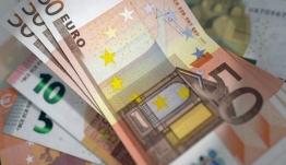 Επίδομα 800 ευρώ: Πληρώνονται οι ειδικές κατηγορίες