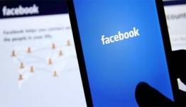 Facebook: Προσοχή – Μεγάλη απάτη τα Σαββατοκύριακα