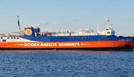 Μηχανική βλάβη στο «Παναγιά Σκιαδενή» – Δεμένο στο λιμάνι της Ρόδου