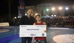 Ο Φυλτζανίδης κέρδισε τους VIP και θριάμβευσε στο ΟΠΑΠ Skills Contest