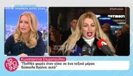 Το Πρωινό… κόλαφος για την Κωνσταντίνα Σπυροπούλου: «Όλοι γνωρίζουμε πια τι ακριβώς έχει συμβεί…»