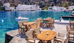 Οι Ολλανδοί τουρίστες ψηφίζουν Ελλάδα -Την ανέδειξαν καλύτερο προορισμό διασκέδασης