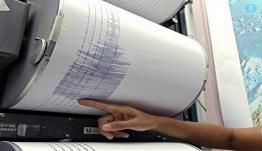 Σεισμός 4,1 Ρίχτερ νοτιοδυτικά της Χάλκης