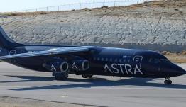 Τέλος οι πτήσεις της Astra Airlines – Η ανακοίνωση της εταιρείας