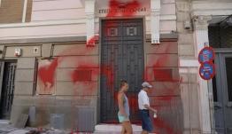 Απειλές Ρουβίκωνα μετά τις συλλήψεις για «παρεμβάσεις» σε τουριστικά μέρη