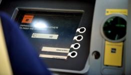 Συντάξεις Νοεμβρίου 2019: Γεμίζουν τα ATM - Οι ημερομηνίες πληρωμής σε ΟΑΕΕ, ΟΓΑ, ΙΚΑ, Δημόσιο, ΝΑΤ
