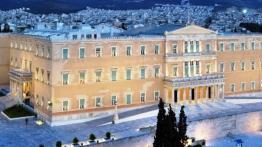 Κατατέθηκε το ασφαλιστικό νομοσχέδιο στη Βουλή