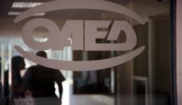 ΟΑΕΔ: Αυτά είναι τα 15 μέτρα για ανέργους - Παρατάσεις επιδομάτων, προγραμμάτων, ηλεκτρονικές εγγραφές