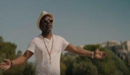 Εκπληκτικό: Εφτιαξαν κουβανέζικο, χορευτικό τραγούδι που διηγείται όλη την ιστορία της Αθήνας [βίντεο]