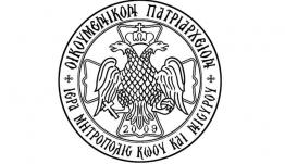 ΠΡΟΓΡΑΜΜΑ ΧΟΡΟΣΤΑΣΙΩΝ - ΘΕΙΩΝ ΛΕΙΤΟΥΡΓΙΩΝ ΑΓΙΟΥ ΔΩΔΕΚΑΗΜΕΡΟΥ 2019-2020 ΣΕΒΑΣΜΙΩΤΑΤΩΝ ΜΗΤΡΟΠΟΛΙΤΩΝ ΑΓΚΥΡΑΣ κ.κ. ΙΕΡΕΜΙΟΥ καί ΚΩΟΥ ΚΑΙ ΝΙΣΥΡΟΥ κ. ΝΑΘΑΝΑΗΛ