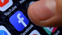 Η νέα εμφάνιση του Facebook -Πότε θα «βγει» στον αέρα