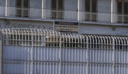 Νέα έρευνα στις φυλακές Κορυδαλλού – Βρέθηκαν μαχαίρια και ναρκωτικά