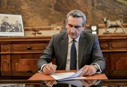 Παράταση της προθεσμίας Ενστάσεων επί των Δασικών Χαρτών, ζητά ο Περιφερειάρχης από τον αρμόδιο Υπουργό