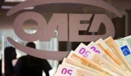 200 ευρώ το μήνα από τον ΟΑΕΔ για ένα χρόνο