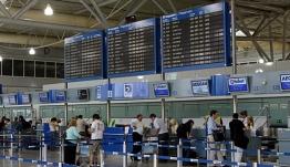 Ρεκόρ διακινούμενων επιβατών το 2018 στα αεροδρόμια της χώρας