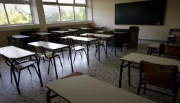 Πότε κλείνουν τα σχολεία για καλοκαίρι