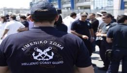 Πάνω από 3.000 προσλήψεις σε Λιμενικό, Πυροσβεστική και Ένοπλες Δυνάμεις
