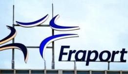 Fraport: Αυξημένα έσοδα και κέρδη για το 2018