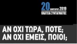 Δ. Καραματζιάνης: Ο Ελληνισμός σήμερα θρηνεί!- Στις 20 Γενάρη στα Δωδεκάνησα θα έχουμε 3 Γενναίους ή 3 Νενέκους;