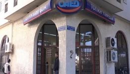 ΒΙΝΤΕΟ: Συνεχίζεται η προσέλευση στον ΟΑΕΔ Κω για κατάθεση απολύσεων & εγγραφή στο ταμείο ανεργίας