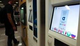 Ηλεκτρονικό εισιτήριο: Νέα μηχανήματα θα δίνουν ρέστα και σε χαρτονομίσματα -Φόρτιση ανώνυμων καρτών μέσω κινητών
