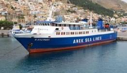 Για ένα 20ήμερο θα παραμείνουν ανεκτέλεστα τα δρομολόγια του πλοίου «Ν.Κάλυμνος», λόγω ετήσιας επιθεώρησης