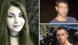 """Δολοφονία Ελένης Τοπαλούδη: Ίχνη DNA του 19χρονου Αλβανού στο """"φονικό"""" σίδερο"""