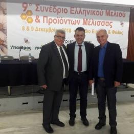 Τιμήθηκε η Περιφέρεια Νοτίου Αιγαίου στο 10ο Φεστιβάλ Μελιού και προϊόντων Μέλισσας, όπου συμμετείχαν 28 παραγωγοί από 11 νησιά