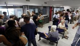 ΚΕΑΟ: Οδηγίες για τη διαδικασία εξωδικαστικής ρύθμισης χρηματικών οφειλών
