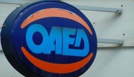 Νέο επίδομα ΟΑΕΔ: Ποιοι θα πάρουν 2.800 ευρώ - Τα κριτήρια και οι προϋποθέσεις