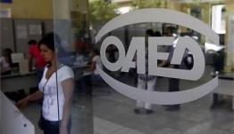 ΟΑΕΔ Εποχικό επίδομα: Από σήμερα ξεκινούν οι αιτήσεις στα ΚΕΠ - Δείτε το νέο πρόγραμμα απασχόλησης έως 600 ευρώ