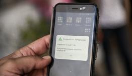 Πιερρακάκης: Το «112» θα λειτουργήσει πλήρως μέχρι το τέλος του χρόνου